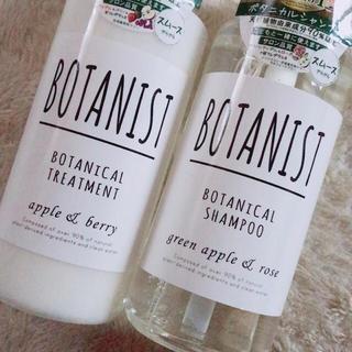 ボタニスト(BOTANIST)の新品未使用♢ボタニスト♢ ボタニカルシャンプー・トリートメント♢スムース(シャンプー)