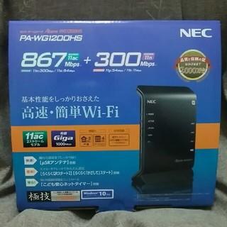 エヌイーシー(NEC)のAterm WG1200HS(PC周辺機器)
