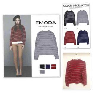 エモダ(EMODA)のエモダ ニット 2点セット(ニット/セーター)