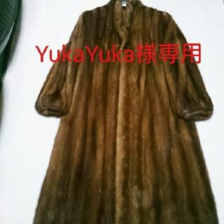 レディース物(高級毛皮ブランド シルバーSAGA ブラウンミンク超ロングコート)(毛皮/ファーコート)