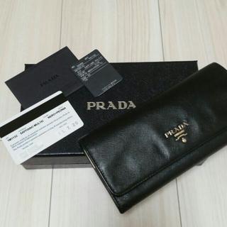プラダ(PRADA)のPRADA マルチカラー 財布(財布)