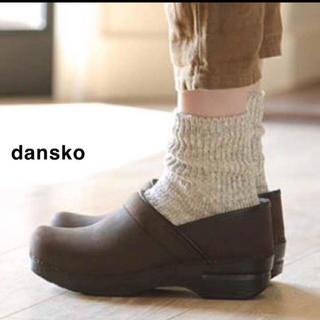 ダンスコ(dansko)のしゅー様専用⑅◡̈*ダンスコ オイルドレザー アンティークブラウン(ローファー/革靴)