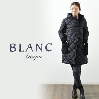 ブランバスク(blanc basque)の新品 blanc basque ナイロンキルトファーポケットコート正規品ブラック(ダウンコート)