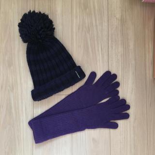 マリメッコ(marimekko)のマリメッコ marimekko ニット帽 手袋(手袋)