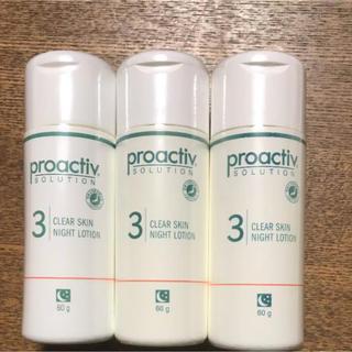 プロアクティブ(proactiv)の大人気セット❤️  プロアクティブプラス(美容液)