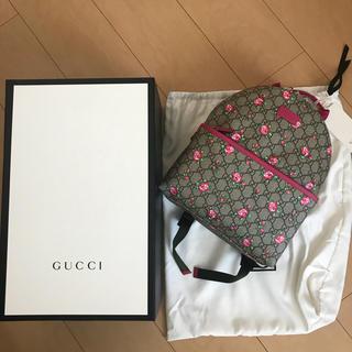 グッチ(Gucci)の期間限定価格!GUCCI フラワー柄リュック 新品(リュックサック)