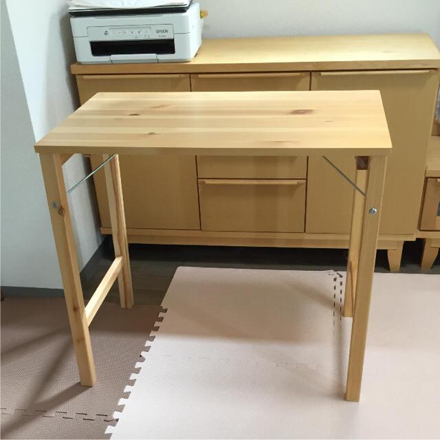 MUJI (無印良品)(ムジルシリョウヒン)の無印良品 折りたたみ机