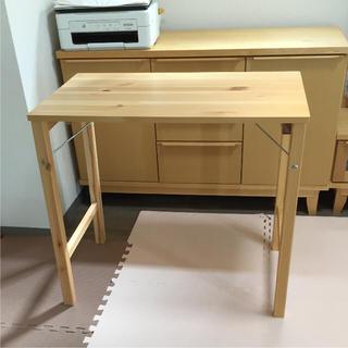 ムジルシリョウヒン(MUJI (無印良品))の無印良品 折りたたみ机(折たたみテーブル)