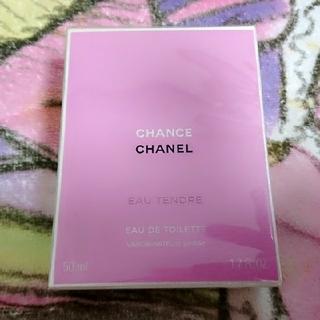 シャネル(CHANEL)のシャネル CHANEL チャンスオータンドゥル EDT香水 50ml(香水(女性用))