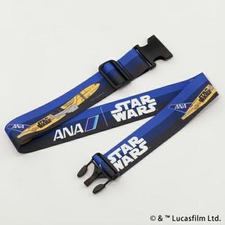エーエヌエー(ゼンニッポンクウユ)(ANA(全日本空輸))の【機内販売限定】 ANA/STAR WARS C-3PO スーツケ ースベルト(旅行用品)