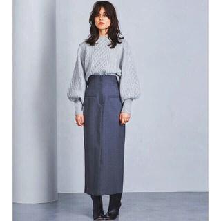 ◆新品◆ ELIN ロングスカート グレー 36 ◆ ドゥーズィエムクラス(ロングスカート)