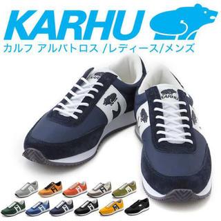 カルフ(KARHU)のカルフ スニーカー レディース(スニーカー)