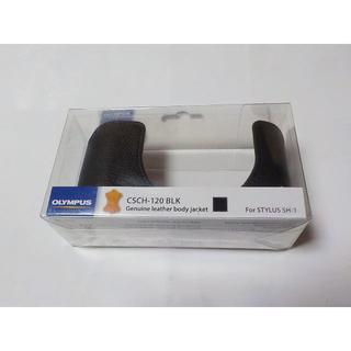 オリンパス(OLYMPUS)のオリンパス 本革ボディジャケット CSCH-120 ブラック(コンパクトデジタルカメラ)