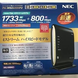 エヌイーシー(NEC)のNEC  PA-WG2600HP2 [無線LANルーター(PC周辺機器)