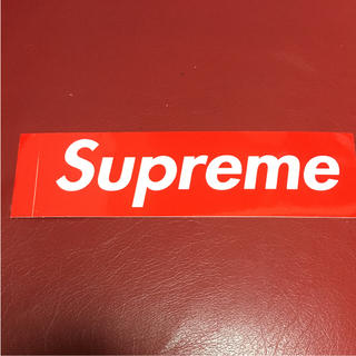 シュプリーム(Supreme)の【送料無料】Supreme BoxLogo ステッカー north pull(その他)
