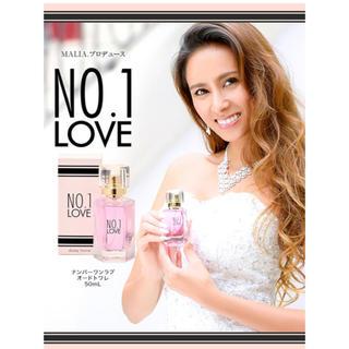 デイジーストア(dazzy store)の【新品 未使用】NO.1 LOVE dazzy フレグランス(香水(女性用))