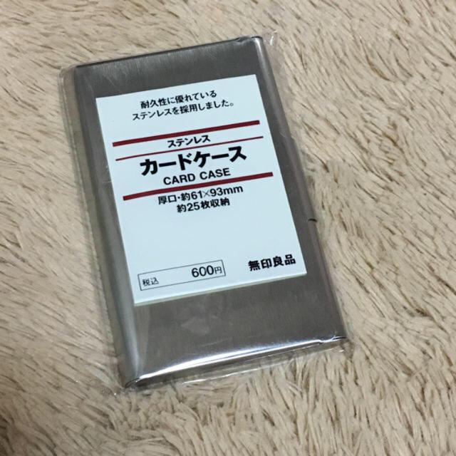 キャバ オフィス 両面ミラー付ウェーブデザインステンレス名刺入れ 名刺入れ カードケース 2/
