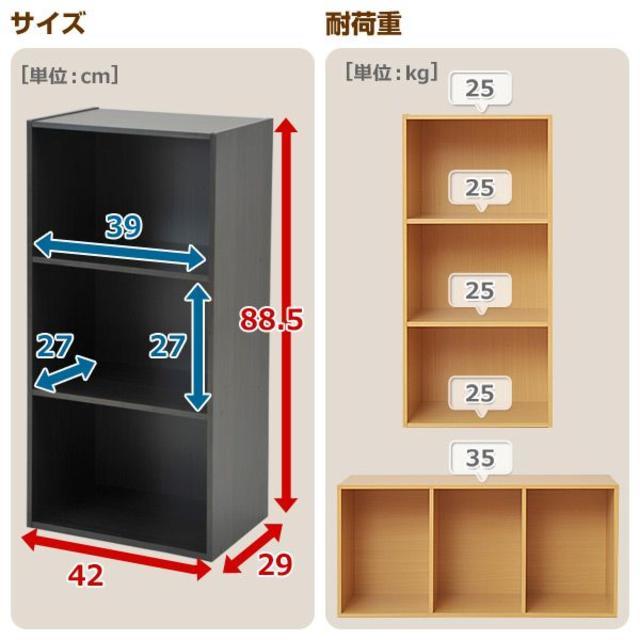 96af07d1da 2個組 3段カラーボックス カラボ 収納ラック 収納ボックス 本棚 インテリア/住まい