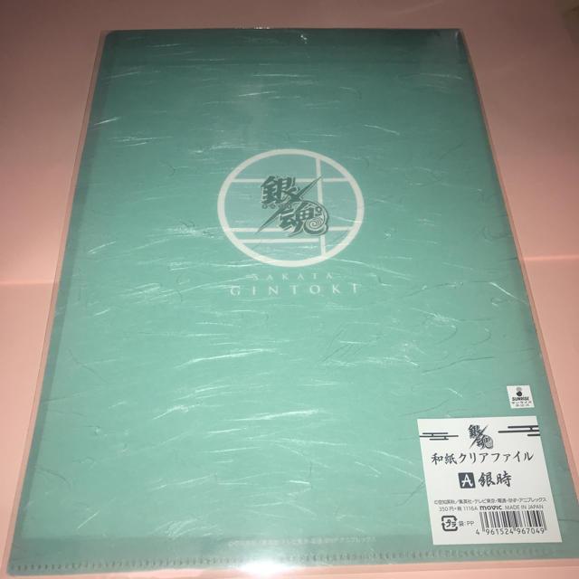 銀魂 和紙クリアファイル 銀時 エンタメ/ホビーのアニメグッズ(クリアファイル)の商品写真