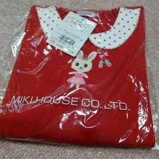 ミキハウス(mikihouse)のミキハウス 新品未使用 うさこ長袖トップス110(その他)