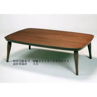 新品 幅120㎝のリビングテーブル 日本製(ローテーブル)