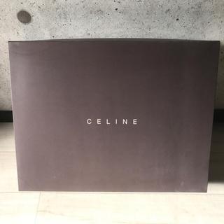 セリーヌ(celine)のセリーヌ タオルケット 未使用 送料無料(タオルケット)
