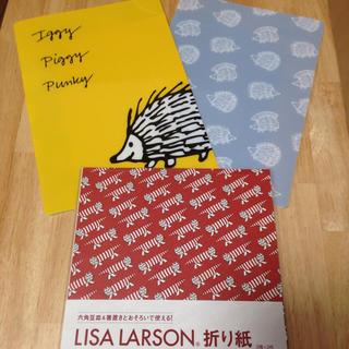 リサラーソン(Lisa Larson)のリサラーソン ファイル2枚&折り紙(ファイル/バインダー)