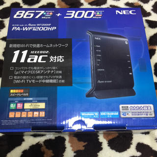 エヌイーシー(NEC)のNEC  Wi-Fi無線LANルーター PA-WF1200HP 美品(PC周辺機器)