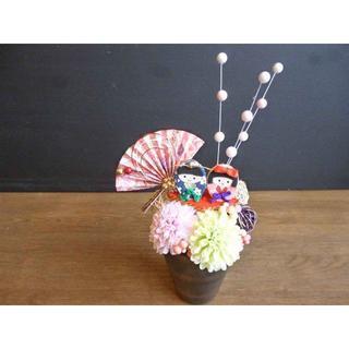 【ひな祭り】扇と餅花の桃の節句アレンジ(その他)