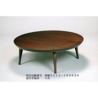 新品 120㎝の丸型リビングテーブル 日本製(ローテーブル)