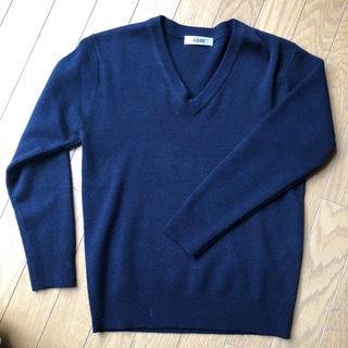 シマムラ(しまむら)の男児150サイズ スクールセーター(ニット)
