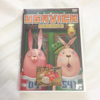 ウサビッチ DVD  SEASON3(アニメ)