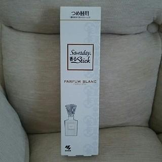 コバヤシセイヤク(小林製薬)のお部屋の芳香剤(アロマポット/アロマランプ/芳香器)