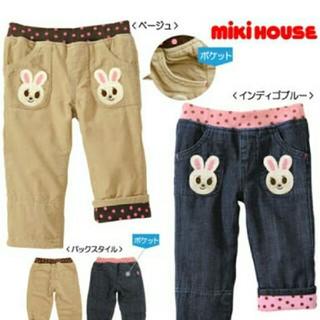 ミキハウス(mikihouse)のミキハウス 新品未使用 コーデュロイパンツ110(パンツ/スパッツ)