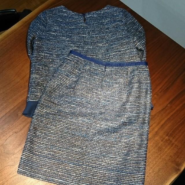 NATURAL BEAUTY BASIC(ナチュラルビューティーベーシック)のナチュラルビューティーベーシック スーツ レディースのフォーマル/ドレス(スーツ)の商品写真