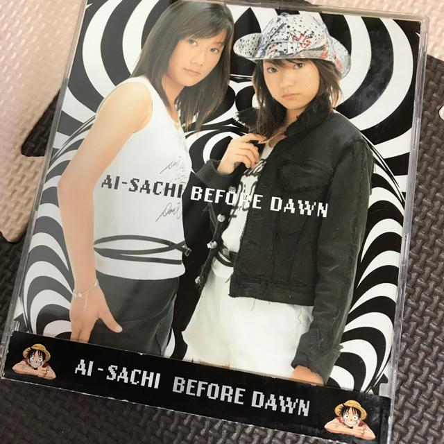 CD「AI-SACHI/BEFORE DAWN」の通...