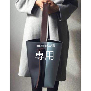 エンフォルド(ENFOLD)のmochiko様専用セリーヌタイプバイカラーバケツ型バッグ(ショルダーバッグ)