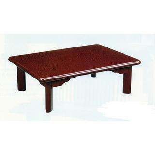 新品 幅105㎝ 漆塗り折脚テーブル 日本製(ローテーブル)