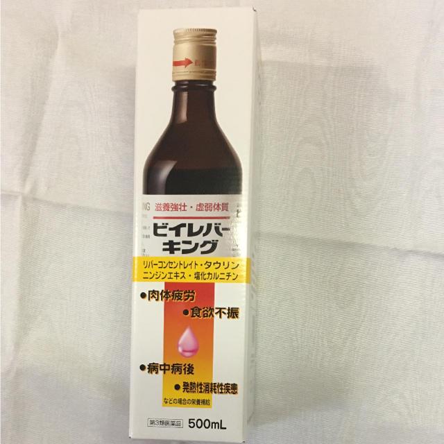 ビイレバーキングの通販 by ミッ...