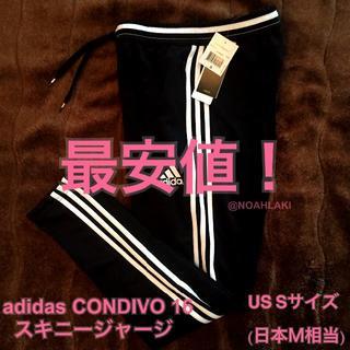adidas tiro15 TRANING PANTS スキニー ジャージ M   フリマアプリ ラクマ