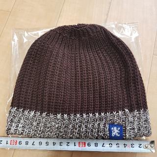 アールニューボールド(R.NEWBOLD)の新品未使用 アールニューボールド R.NEWBOLDニット帽(ニット帽/ビーニー)