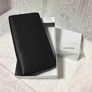 カルバンクライン(Calvin Klein)の送料込み☆箱付き正規品新品カルバン クライン長財布☆(長財布)
