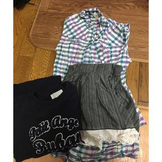 ヒロココシノ(HIROKO KOSHINO)の確認ページ ピンポン兄さん様(Tシャツ/カットソー(半袖/袖なし))