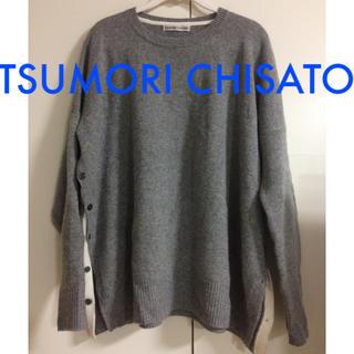 ツモリチサト(TSUMORI CHISATO)の新品タグ付き ❣️ツモリチサトカシミヤ入りプルオーバー(ニット/セーター)