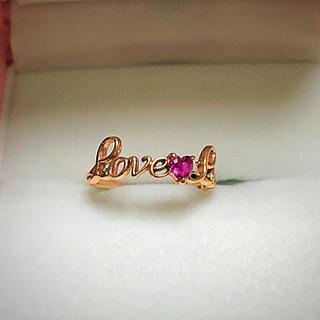 サマンサティアラ(Samantha Tiara)のサマンサ ティアラ LOVEリング(リング(指輪))