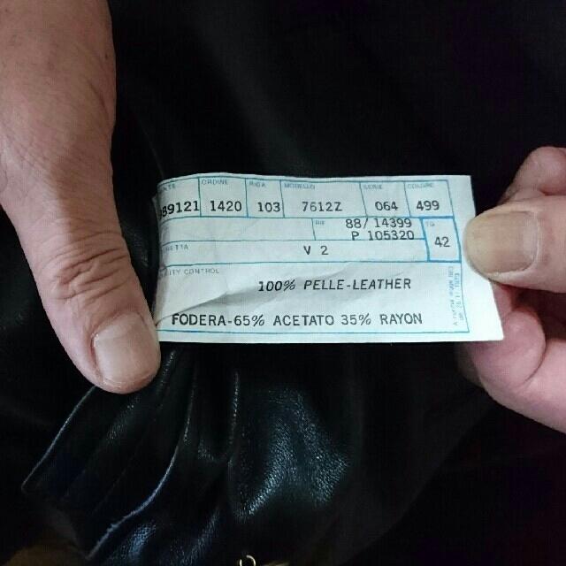 VERSACE(ヴェルサーチ)のヴェルサーチ革コート メンズのジャケット/アウター(レザージャケット)の商品写真