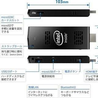 アイオーデータ(IODATA)のインテルスティク型PC(その他)