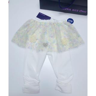 アナスイミニ(ANNA SUI mini)の新品タグ付き アナスイミニ スカート付きパンツ annasui mini(スカート)