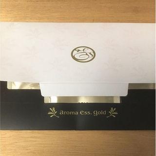 ポーラ(POLA)のPOLA aroma ess gold(その他)