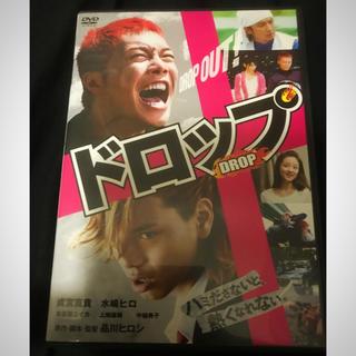 ドロップ(drop)のドロップDVD(日本映画)